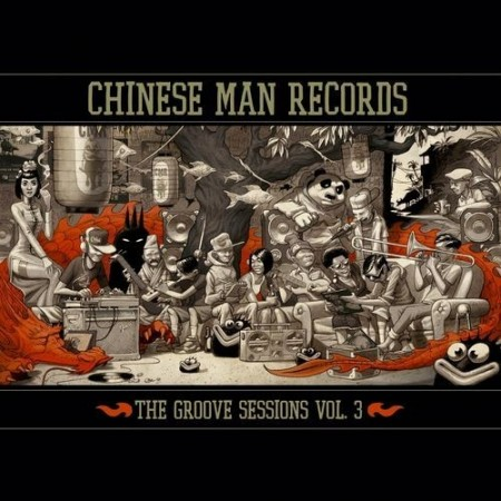 blam-soap-chinese-ma-records-taiwan-mc-groove-sessions-vol-3
